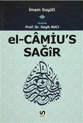 El-Camiu's Sağir 3. Cilt - İmam Suyuti