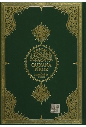 Qur'ana Piroz ü Meala We Ya Kurdi