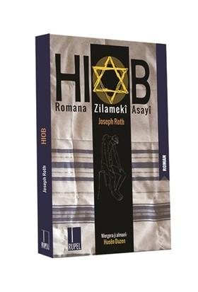 Hiob - Romana Zilameki Asayi