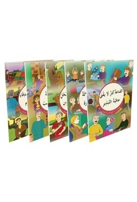 Kısasü'l-İrab (5 Kitap Set)