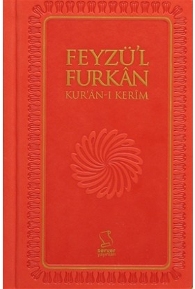 Feyzü'l Furkan Kur'an-ı Kerim (Cep Boy - Ciltli - Sadece Mushaf)
