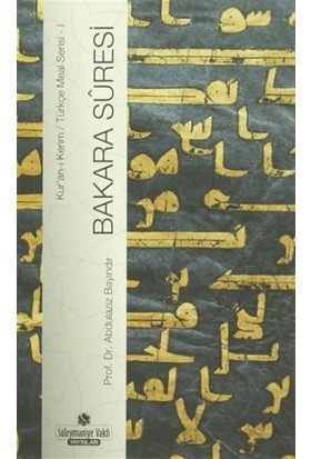 Bakara Suresi