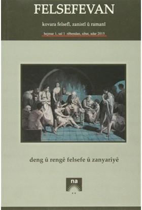 Felsefevan Hejmar: 1 Rebendan, Sibat, Adar 2015