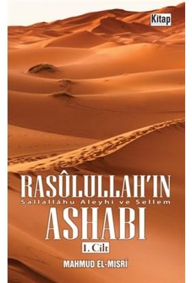 Rasulullah'ın Ashabı 1. Cilt