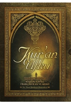 Kur'an Ufku (3 Kitap Kutulu Takım) - Necla Yasdıman Demirdöven