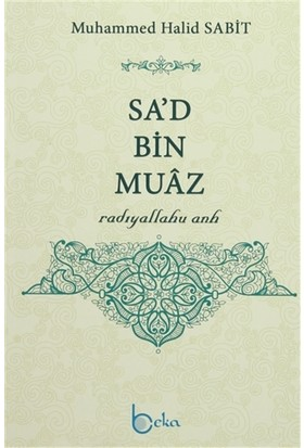 Sa'd Bin Muaz