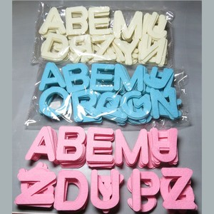 tahtakale toptancısı keçeden alfabe 100 adet - pembe