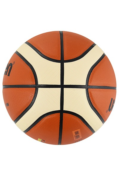 Molten GG7X FIBA Onaylı Deri 7 No Basketbol Topu