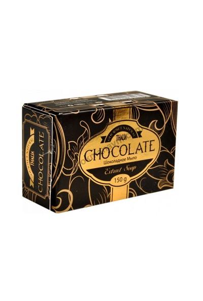 Thalia Çikolata Sabunu