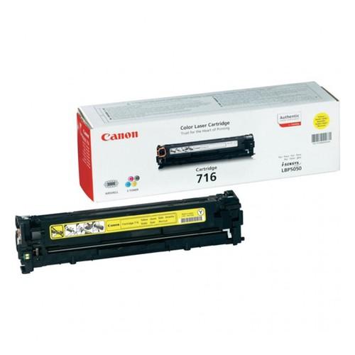 Canon i-Sensy MF8040Cn Orijinal Sarı (Yellow) Toner Yazıcı Kartuş