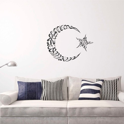 I Love My Wall Türk Bayrağı Motif Duvar Sticker -2 ( Sticker hediyeli! )