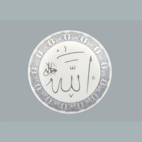 Tahtakale Toptancısı Ayet Lafz Seramik Mevlit Şekeri Mlazemesi Gümüş (10 Adet)