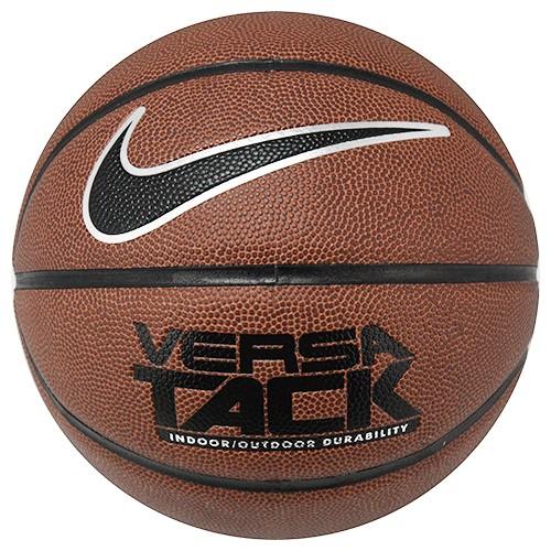 Nike BB0432-801 Versa Tack Deri 5 No Basketbol Topu