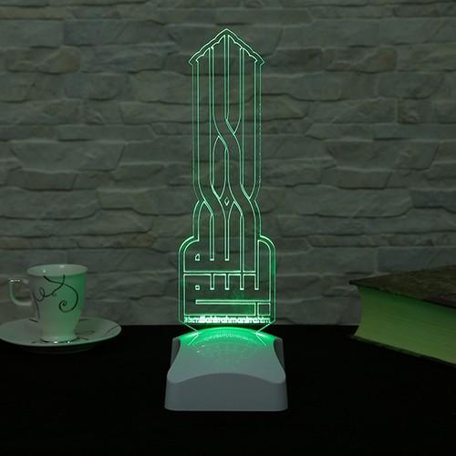 Dekorjinal 3 Boyutlu Besmele Lamba V23D122