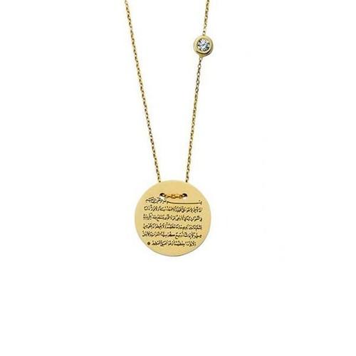 Bilezikhane Kolye Plaka Ayetelkürsi 2,08 Gram 14 Ayar Altın
