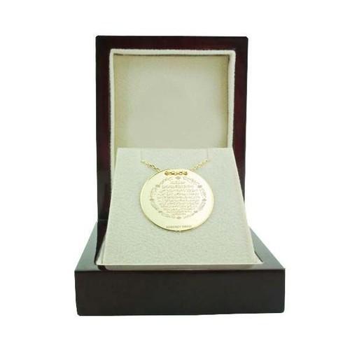 Bilezikhane Dua Plaka Kolye Bereket 3,50 Gram 14 Ayar Altın