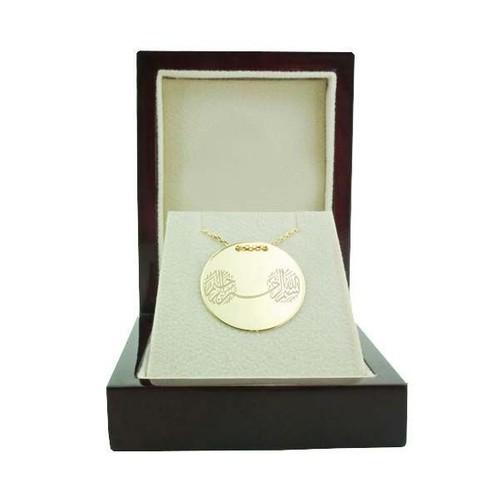 Bilezikhane Dua Plaka Kolye Besmele (2) 3,50 Gram 14 Ayar Altın