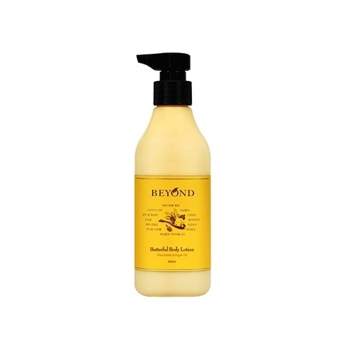 Beyond Butterful Body Lotion