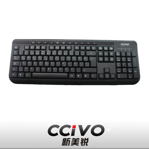 Ccivo Kb205 Usb -Q- Türkçe Multimedya Siyah Klavye
