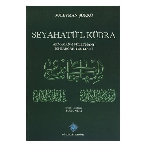Seyatü'l-Kübra