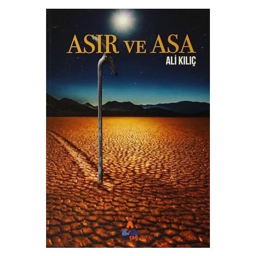 Asır ve Asa