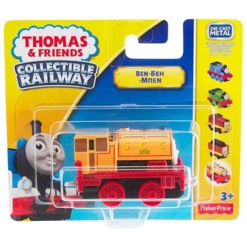 Thomas Ve Arkadaşları Ben