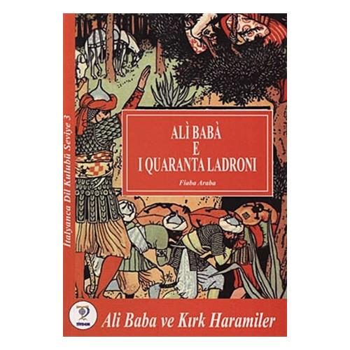 Ali Baba e I Quaranta Ladroni - Ali Baba ve Kırık Haramiler - Fiaba Araba