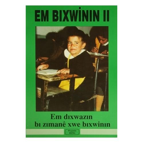Em Bıxwinın II