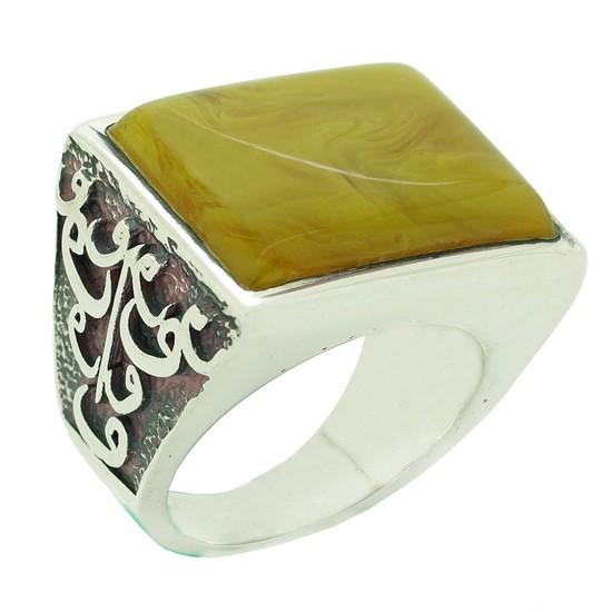 Chavin Kehribar Vav Gümüş Erkek Yüzük cp27