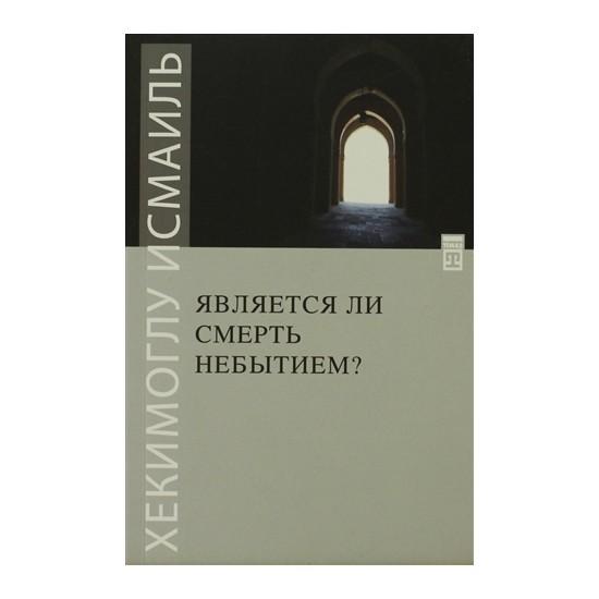 Ölüm Yokluk Mudur? (Rusça)