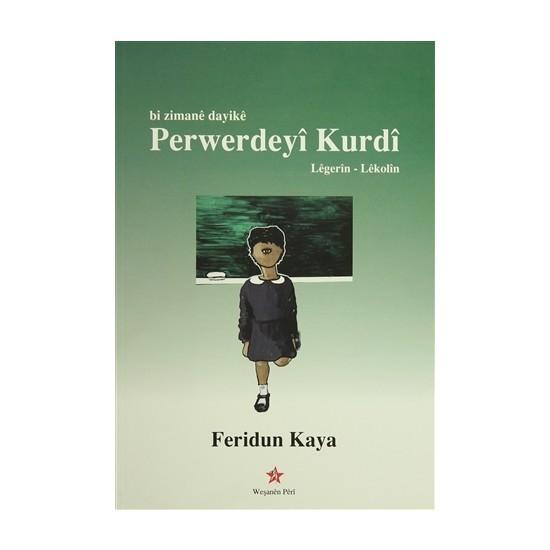 Bi Zimane Dayike Perwerdeyi Kurdi