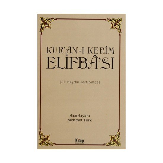 Kur'an-ı Kerim Elifba'sı