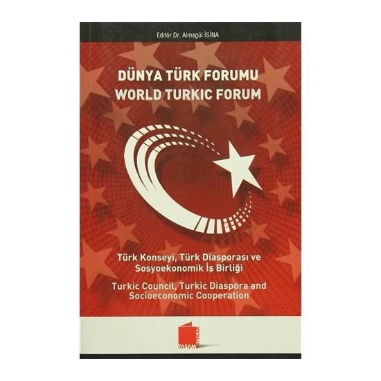 Dünya Türk Forumu