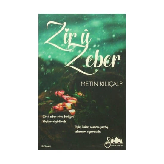 Zir-u Zeber