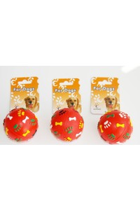 Eastland Dogs Singing Ball