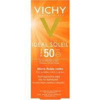 Vichy Ideal Soleil Ecran Shaka Spf50+ 40 Ml Çok Yüksek Korumalı Ultra Akışkan Yüz Kremi