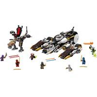 LEGO Ninjago 70595 Ultra Gizli Tank