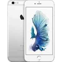 Apple iPhone 6S Plus 32 GB (Apple Türkiye Garantili)