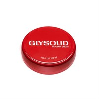 Glysolid Parfümsüz Parabensiz Cilt Kremi Kavanoz 100 ml