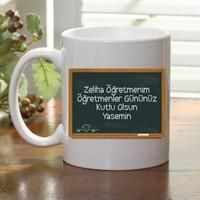 BuldumBuldum Kişiye Özel Öğretmenler Günü - Beyaz Kupa