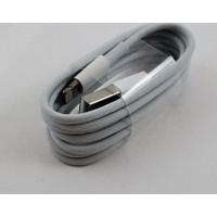 Mobilife Apple iPhone 5 / 5S / 6 / 6S / 6 Plus / 6 Plus S Şarj Kablosu Md818Zm/A