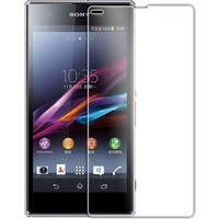 Inovaxis Sony Xperıa Z1 Kırılmaya Dayanıklı Temperli Cam Ekran Koruyucu