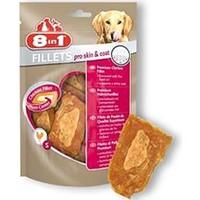 8 in 1 Fillets Pro Skin Coat Köpek Ödül Maması Large 80 Gr