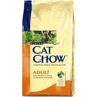 Purina Cat Chow Adult Turkey Chicken - Hindili Ve Tavuklu Yetişkin Kedi Maması 1,5 Kg