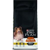 Pro Plan Light Sterilised Kısırlaştırılmış Yetişkin Diyet Köpek Maması 14 Kg