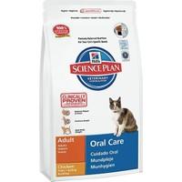 Hills Adult Oral Care Ağız Ve Diş Hijyeni İçin Kuru Kedi Maması 1,5 Kg