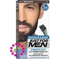 Oxygen Activated Just For Men Sakal Bıyık Boyası Siyah