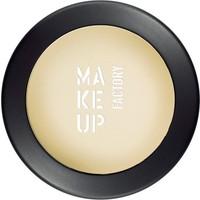 Make-Up Eye Lıft Corrector