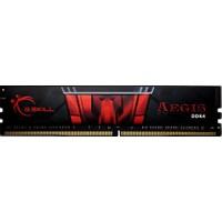 GSkill Aegis 8GB 2133MHz DDR4 Ram F4-2133C15S-8GIS