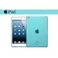 Toptancı Kapında iPad Air 2 Mavi Silikon Kılıf